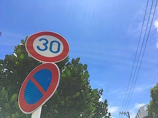 30-3,,.JPG