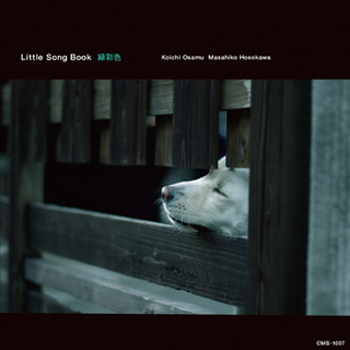 littlesongbook_cover.jpg